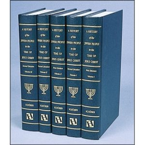 1565630491 | The History of the Jewish People in the Time of Jesus Christ 5 Volumes