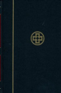 0913573442 | Septuagint with Apocrypha Greek and English