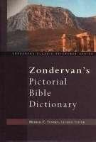 031023560X | Zondervan Pictorial Bible Dictionary