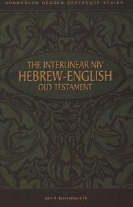 031040200X | PR-Heb/NIV -Interlinear Hebrew/English Old Testament