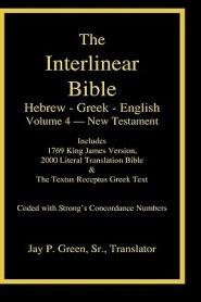 1589606078 | The Interlinear Bible Hebrew Greek English, Vol 4 - New Testament