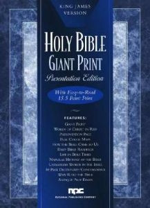 0834003503 | KJV Giant Print Bible Deluxe Edition