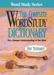 089957663X | The Complete Word Study Dictionary