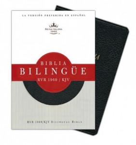 1558190333   Bilingual Bible-PR-RV 1960/KJV