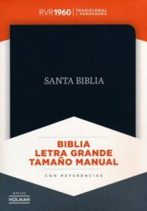 1462791611 | Span-RVR 1960 Hand Size Giant Print Bible Black Bonded Leather