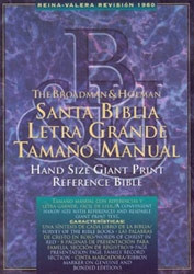 155819066X | RV Hand Size Giant Print Reference Bible-1960