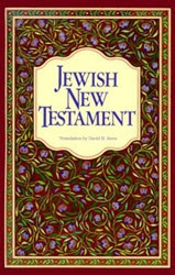 9653590065 | Jewish New Testament OE
