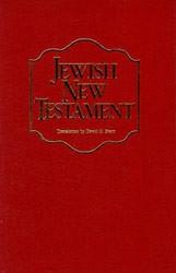 9653590103 | Jewish New Testament OE