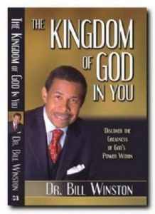 1577947967 | Kingdom Of God In You