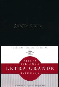 1586409476 | Spanish RVR 1960 KJV Large Print Bilingual Bible Hardcover