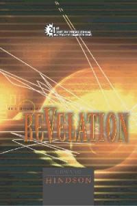 0899578101 | Revelation