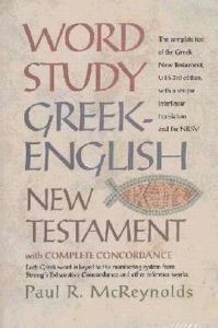 0842382909 | NRSV Word Study Greek-English New Testament
