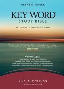 0899577458 | KJV Hebrew Greek Key Word Study-HC (New)