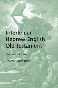 1933993529 | Interlinear Hebrew-English Old Testament