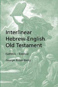 1933993529 | Interlinear Hebrew-English Old Testament