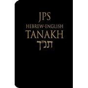 0827607660 | Hebrew-English Tanakh-Pocket Edition,