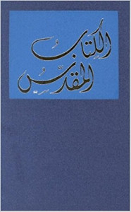 1903865913   Arabic Bible-Todays Arabic Version