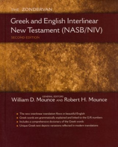 0310492963 | NASB NIV Greek and English Interlinear New Testament