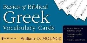 0310259878 | Basics of Biblical Greek Vocabulary Cards