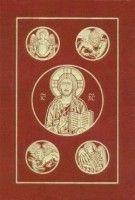 0898708338 | RSV Catholic Bible