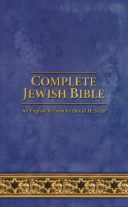 1936716844 | Complete Jewish Bible (Updated) Softcover