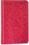 1433501945 | ESV Deluxe Compact Bible