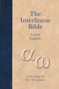 1565639790   The Interlinear Greek-English New Testament