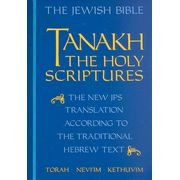 0827603665 | Tanakh: The Holy Scriptures
