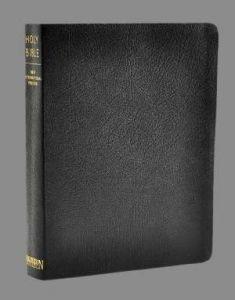 1619704366 | NIV Ministry Essentials Bible Black Genuine