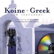 0899571492 | Koine Greek New Testament