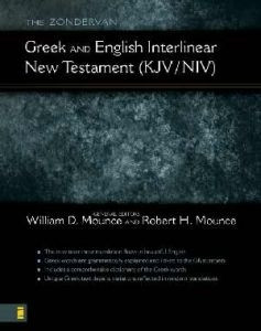 0310241642 | KJV/NIV Greek & English Interlinear New Testament