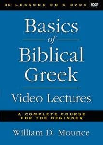 0310499887 | DVD-Basics Of Biblical Greek Video Lectures
