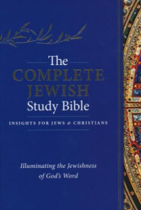 1619708671 | The Complete Jewish Study Bible Hardcover