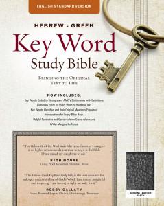 0899579167 | ESV Key Word Study Bible