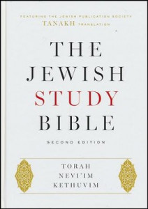 0199978468 | Tanakh: The Jewish Study Bible Second Edition