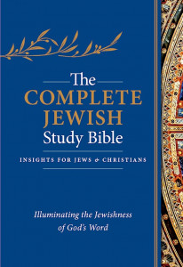1683070704 | The Complete Jewish Study Bible Blue Flexisoft Indexed
