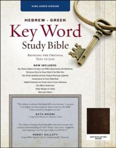1617155497 | KJV Hebrew Greek Key Word Study Bible