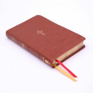 0310450969   NASB Comfort Print Thinline Bible