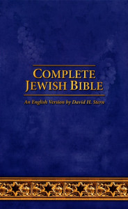 1936716860   Complete Jewish Bible: 2017 Updated Edition