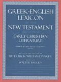 0226039331 | A Greek-English Lexicon of the New Testament and Other Early Christian Literature