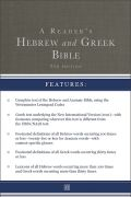 0310109930 | A Reader's Hebrew And Greek Bible (Second Edition)