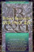 1558190317 | Span Bilingual Bible-PR-RV 1960/KJV