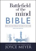 1455595322 | Amplified Battlefield Of The Mind Bible