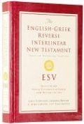158134628X | ESV English-Greek Reverse Interlinear New Testament-with CDROM