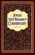 9653590081 | Jewish New Testament Commentary