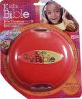 0883688239 | CEV Kids  Bible New Testament on CD