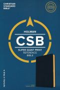 1535905824 | CSB Super Giant-Print Reference Bible