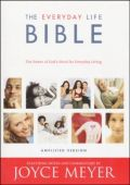 1455529389 | Amplified Everyday Life Bible